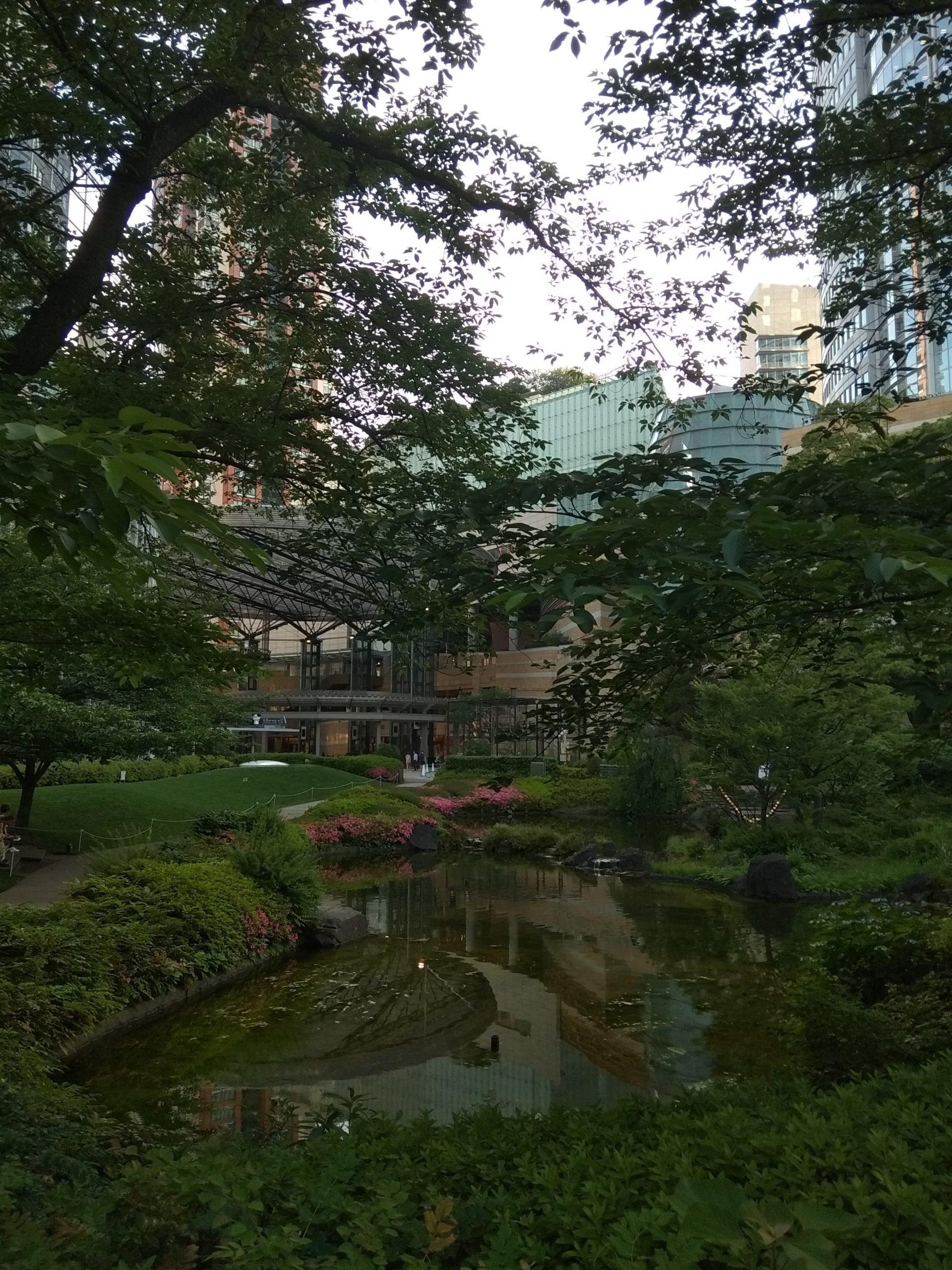 Mestský park v Japonskej záhrade